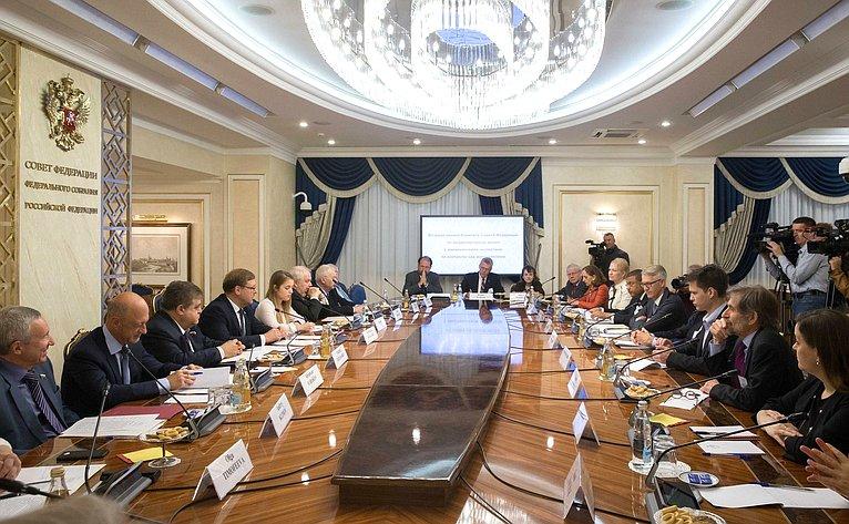 Встреча членов Комитета СФ помеждународным делам самериканскими экспертами поконтролю над вооружениями