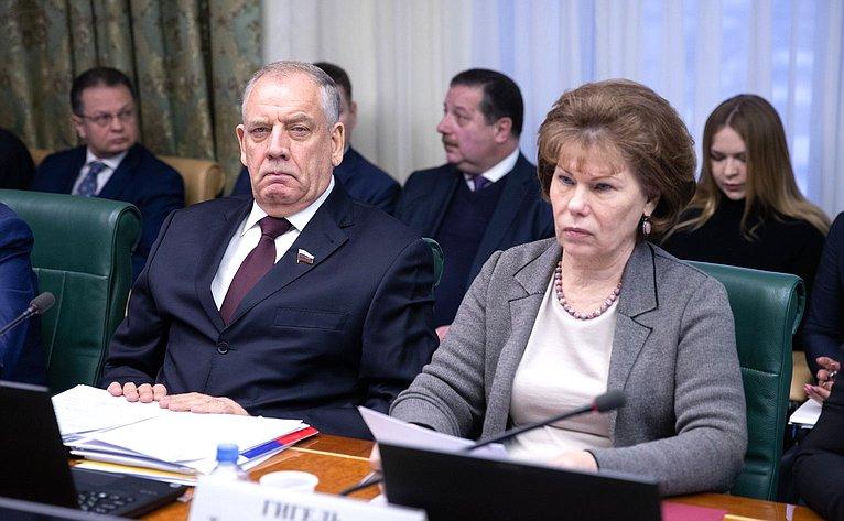 Сергей Митин иТатьяна Гигель