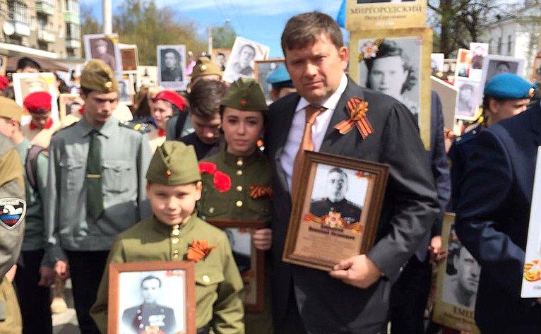 Николай Журавлев принял участие вакции «Бессмертный полк»