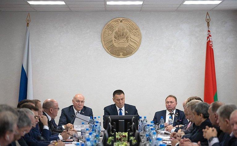 Форум регионов России иБеларуси. Секция 5. «Цифровая экономика: сотрудничество регионов, состояние иперспективы»