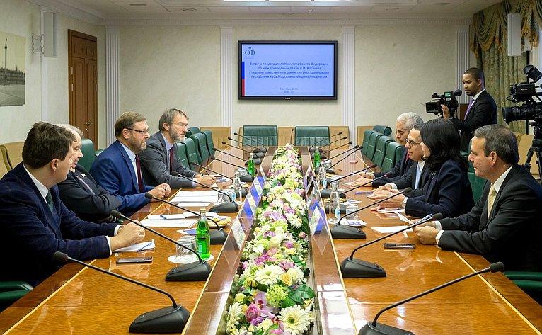 Встреча К. Косачева сзаместителем Министра иностранных дел Кубы М.Гонсалесом