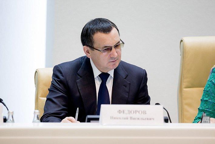 Федоров Парламентские слушания, посвященные параметрам проекта федерального бюджета на 2016 год и прогнозу социально-экономического развития России до 2018 года