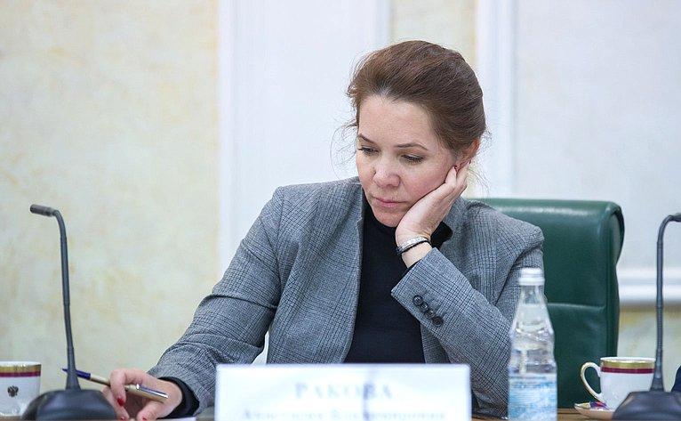 Заседание Оргкомитета четвертого Форума социальных инноваций регионов