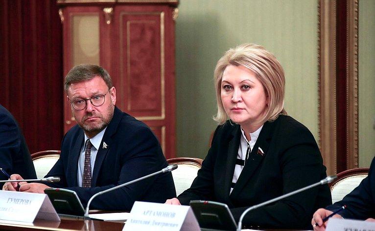 Константин Косачев иЛилия Гумерова