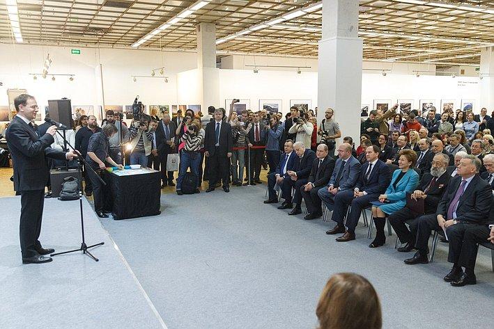 Г. Карелова открыла Всероссийский фестиваль природы «Первозданная Россия»