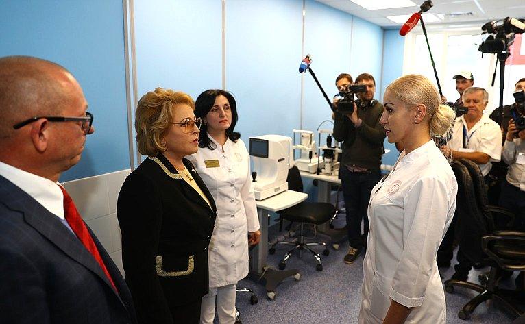 Посещение государственного бюджетного учреждения здравоохранения «Перинатальный центр»
