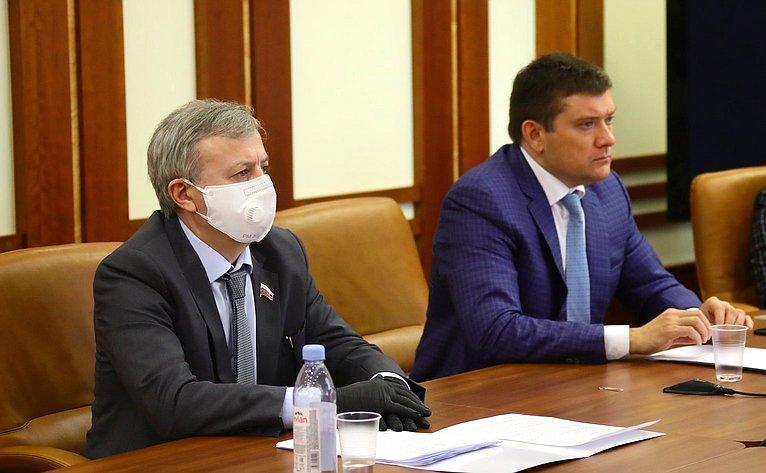 Заседании Рабочей группы порассмотрению годового отчета Банка России за2019