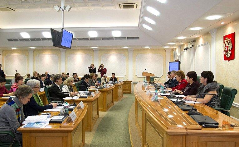 «Круглый стол» натему «Международное сотрудничество государственных органов иобщественных организаций всфере охраны здоровья женщин идетей»