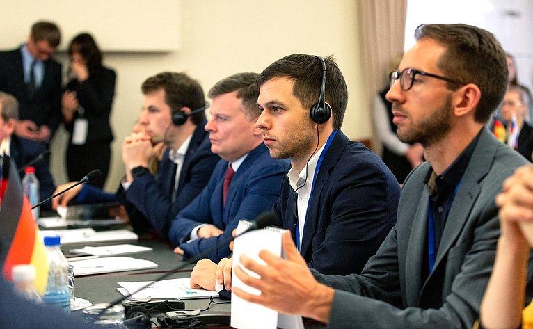 Конференция «Возможности регионального сотрудничества вобласти политики, экономики игражданского общества»
