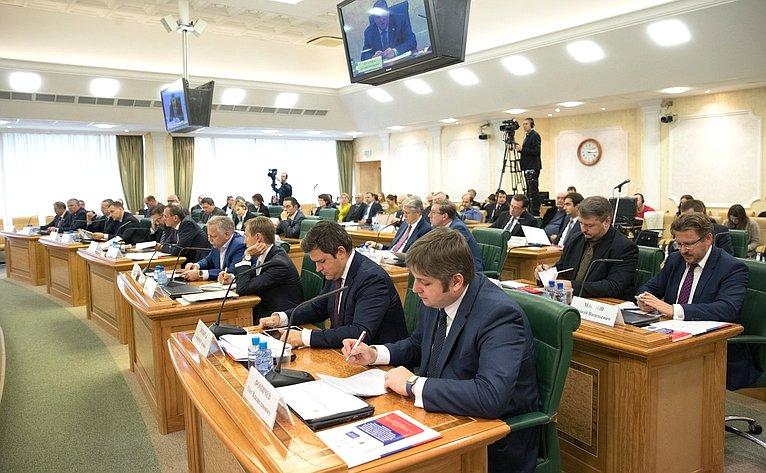 Заседание Межрегионального банковского совета при СФ натему «Основные направления развития цифровой экономики вфинансовом секторе иих законодательное обеспечение»