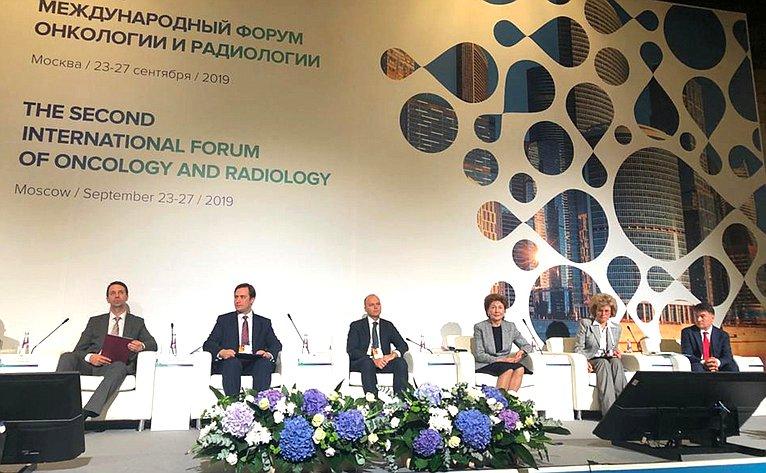 Открытие второго Международного форума онкологии ирадиологии
