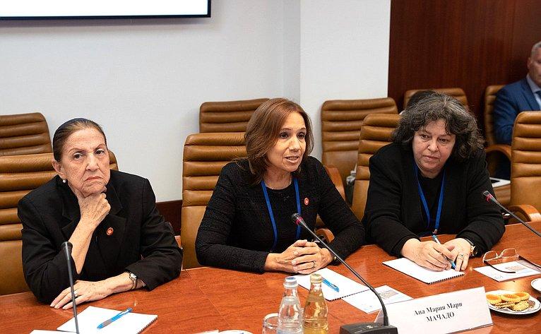 Встреча К. Косачева сзаместителем Председателя Национальной ассамблеи народной власти Республики Куба Аной Марией Мари Мачадо