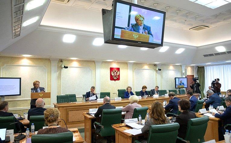 Встреча членов Совета Федерации сМинистром здравоохранения РФ Вероникой Скворцовой, посвященная национальному проекту «Здравоохранение»