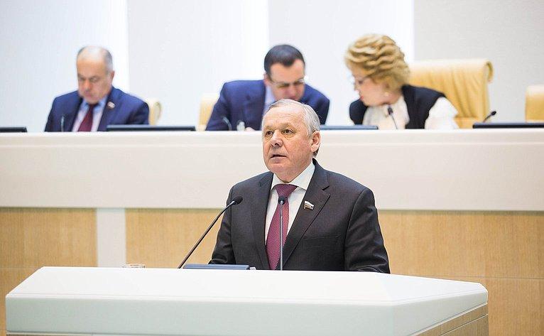 В. Шуба на386-м заседании Совета Федерации
