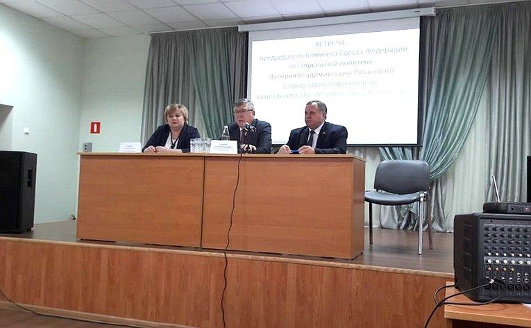 Валерий Рязанский провел встречу сработниками сферы социального обеспечения