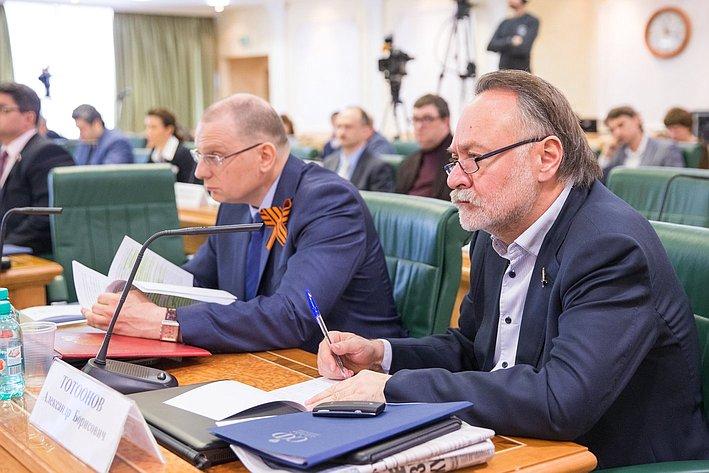 Парламентские слушания по противодействию нацизма Тотоонов
