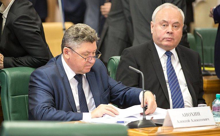 Заседание Президиума Совета Законодателей