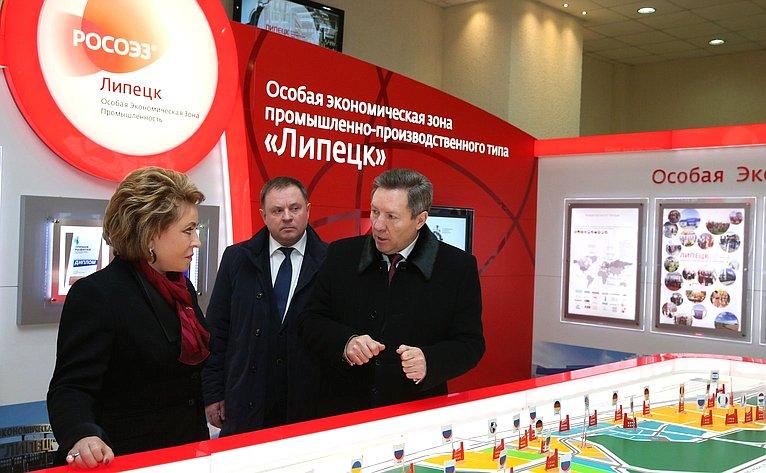 В. Матвиенко посетила ОЭЗ промышленно-производственного типа «Липецк»
