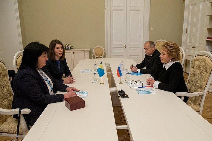 Встреча В. Матвиенко с делегацией Босниии и Герцеговины