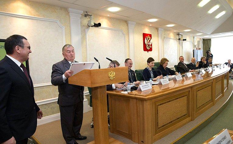 Парламентские слушания натему «Осостоянии иперспективах развития сельской школы вРоссийской Федерации»
