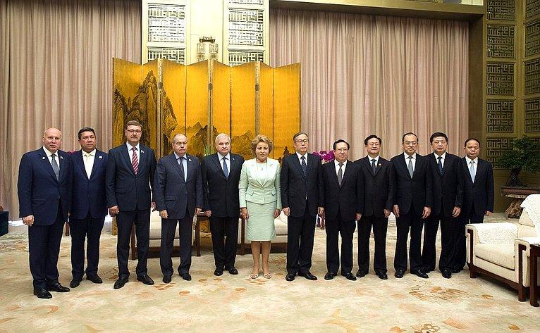 Делегация Совета Федерации икитайские коллеги