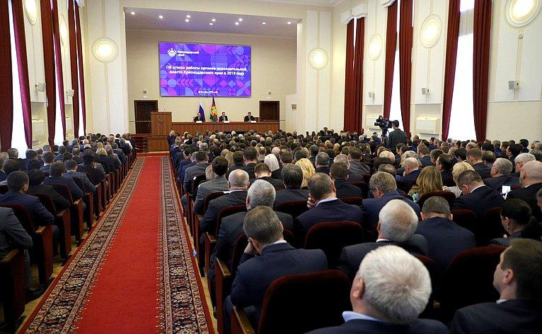 Совещание «Обитогах работы органов исполнительной власти Краснодарского края в2019году»