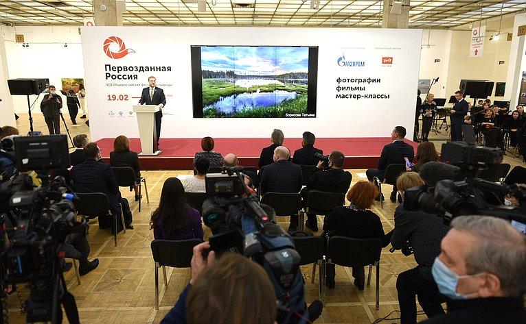 Константин Косачев выступил наоткрытии VIII Общероссийского фестиваля «Первозданная Россия»