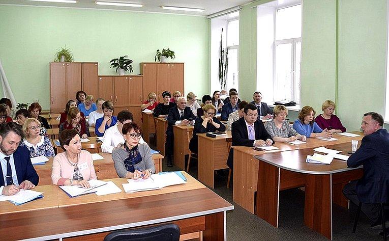 Татьяна Кусайко приняла участие врегиональном форуме, посвященном обсуждению путей реализации Послания Президента Российской Федерации Владимира Путина Федеральному Собранию