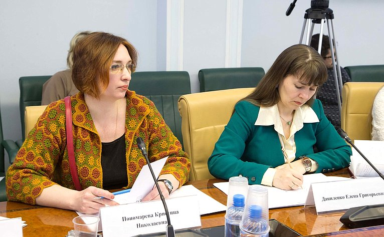 «Круглый стол», посвященный мониторингу реализации Указа Президента РФ омерах посоциальной поддержке многодетных семей