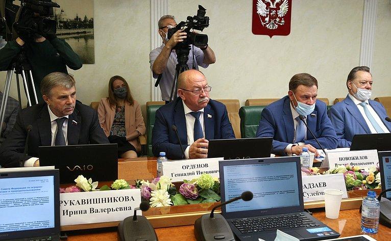 Белан Хамчиев, Геннадий Орденов, Виктор Новожилов иБорис Невзоров