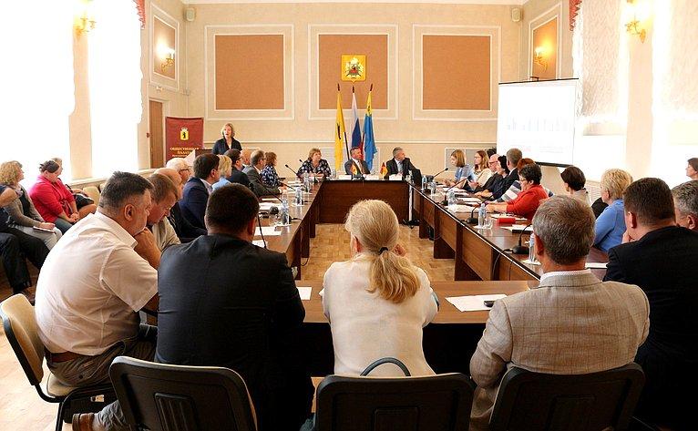 ВЯрославской области состоялось расширенное заседание комиссии Общественной палаты поздравоохранению издоровому образу жизни