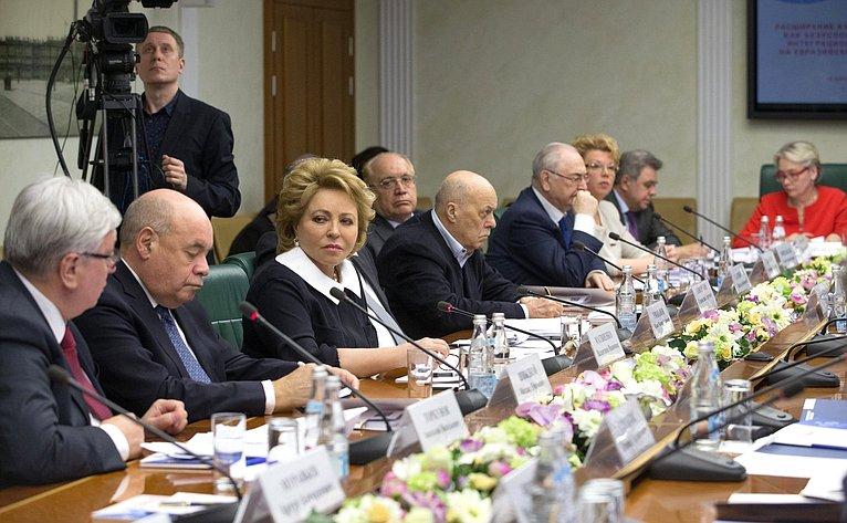 В. Матвиенко назаседании Интеграционного клуба
