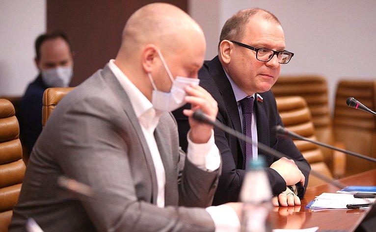 Совещание натему «Цифровое развитие Арктической зоны: вызовы иперспективы»