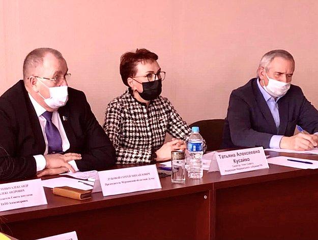 Татьяна Кусайко встретилась счленами женсоветов ЗАТО Мурманской области