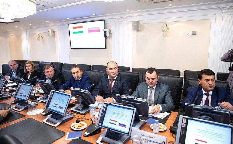 «Круглый стол» Комитета СФ помеждународным делам осовершенствовании правовых основ сотрудничества сТаджикистаном