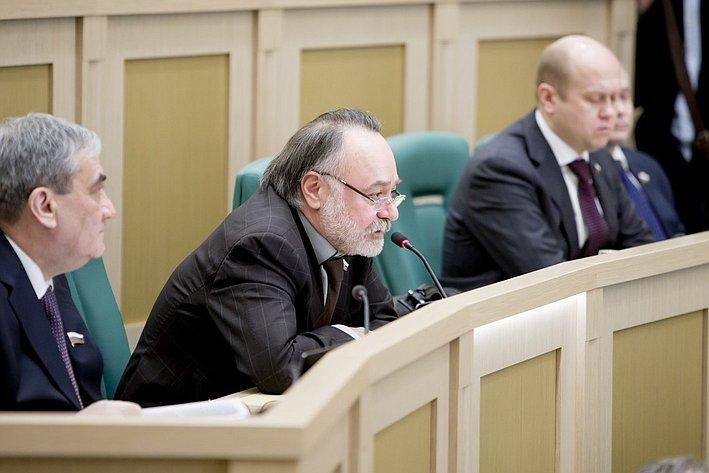 367-е заседание Совета Федерации Тотоонов