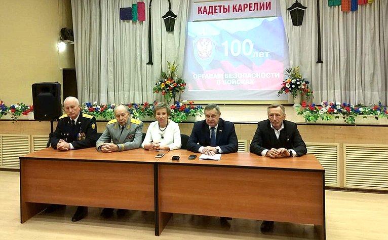 Александр Ракитин принял участие вмероприятии, посвященном 100-летию содня образования военной контрразведки России