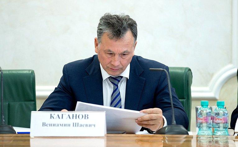 В. Каганов