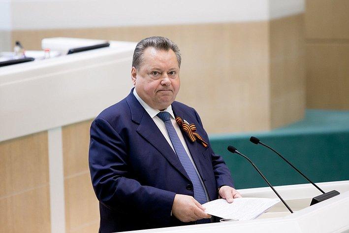 373-е Заседание Совета Федерации Невзоров