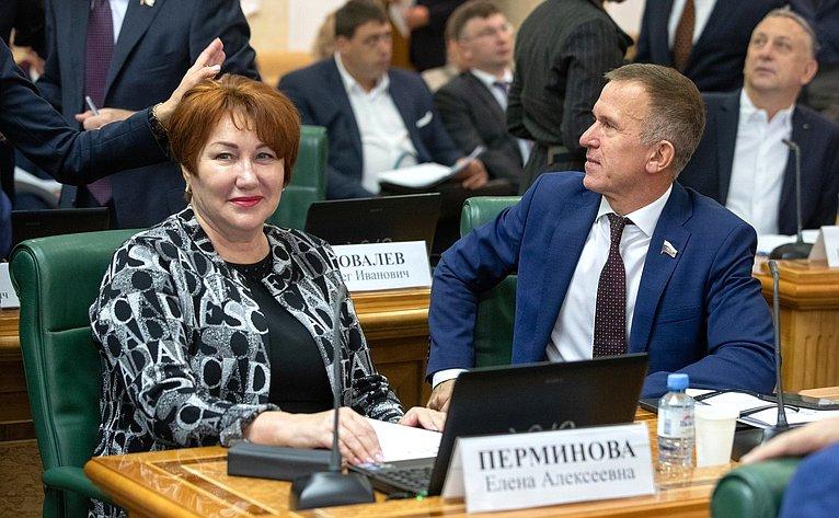 Елена Перминова иВладимир Кравченко