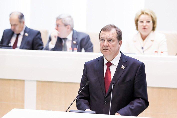 356 заседание СФ Катанандов