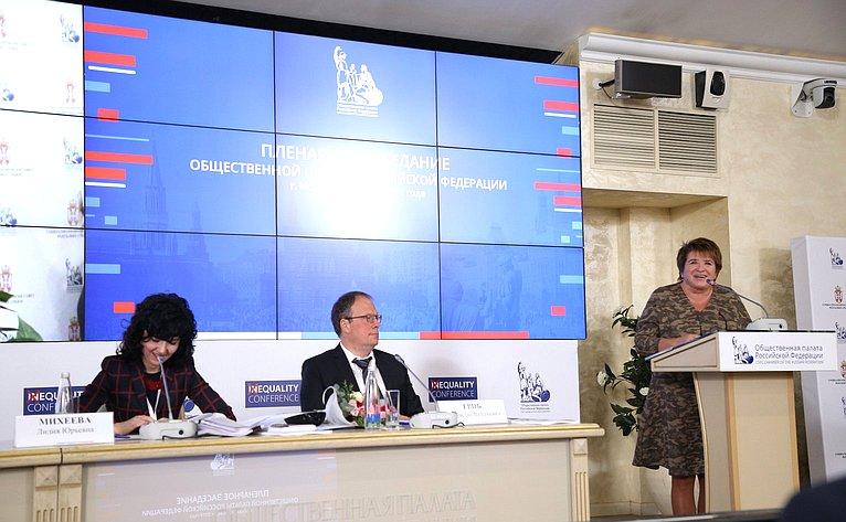 Любовь Глебова приняла участие впленарном заседании Общественной палаты РФ