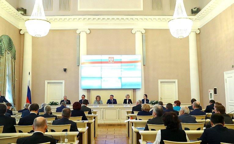 В. Матвиенко назаседании Президиума Совета законодателей