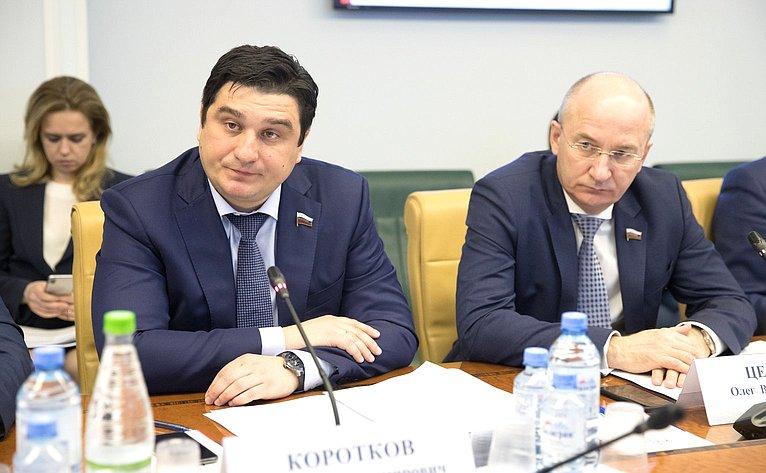 А. Коротков иО. Цепкин