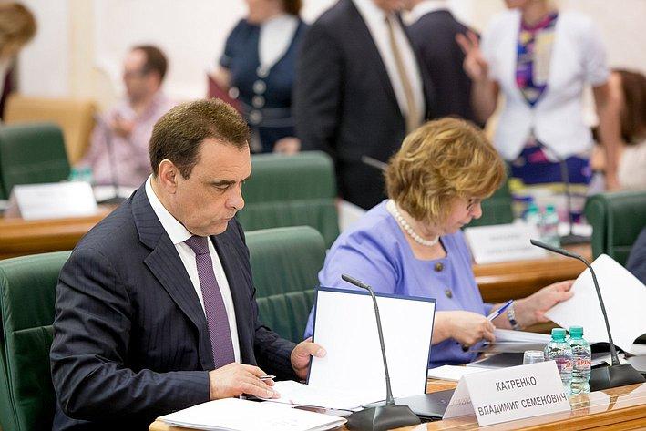 В. Катренко Заседание Совета по вопросам интеллектуальной собственности, посвященное обсуждению проекта концепции долгосрочной государственной стратегии в области интеллектуальной собственности