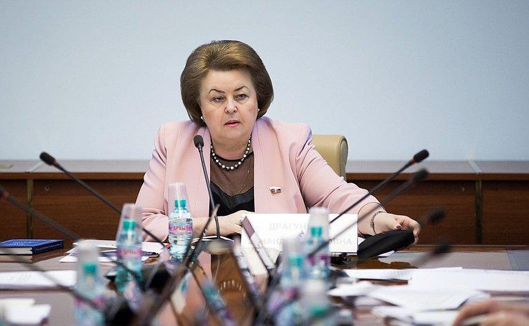 Драгункина. Заседание Комитета СФ понауке, образованию икультуре
