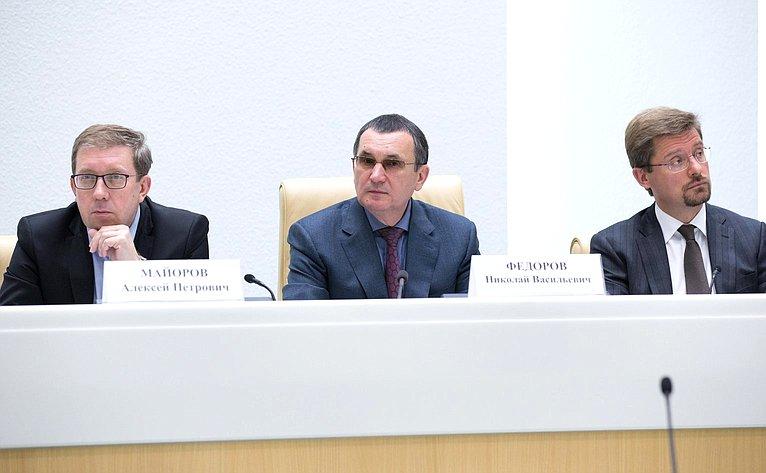 Алексей Майоров, Николай Федоров иАлексей Медведев