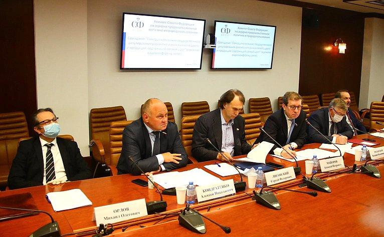 Совещание натему «Совершенствование государственного регулирования российского рынка соевого шрота ипродукции, содержащей соевый шрот»