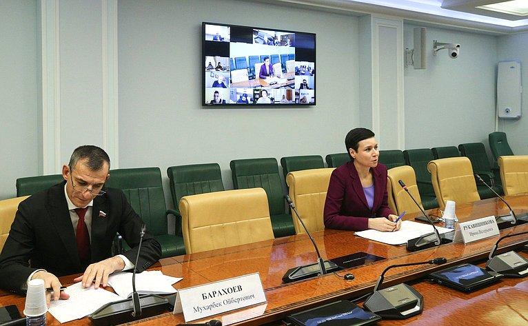 Семинар-совещание натему «Совершенствование юридических механизмов защиты прав научно-педагогических работников вусловиях цифровой трансформации»