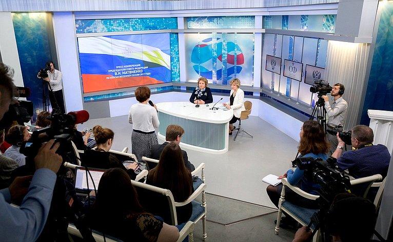 Пресс-конференция В. Матвиенко